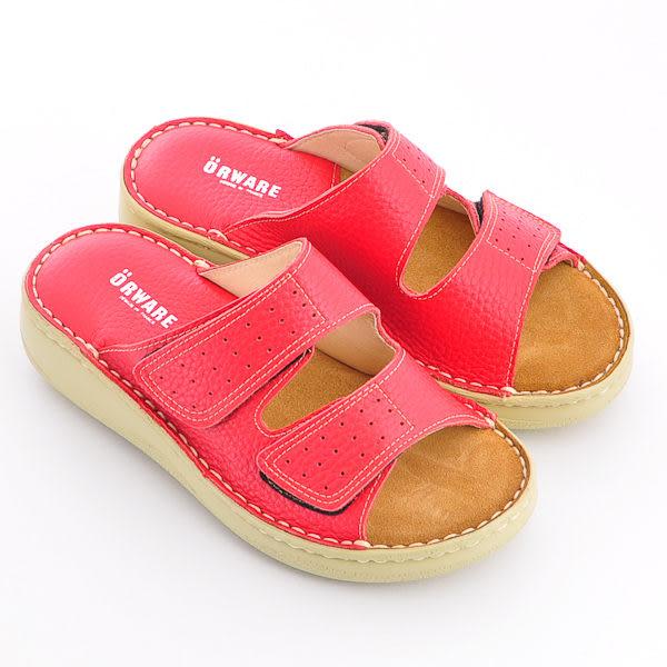 ORWARE-女典休閒鞋 紅