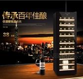 芭克斯紅酒柜子恒溫酒柜家用客廳冰吧壓縮機冷藏柜葡萄酒柜茶葉柜 MKS年前鉅惠
