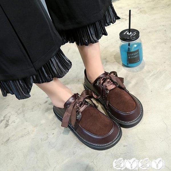 娃娃鞋 韓國原宿日系軟妹小皮鞋加絨單鞋女學院風百搭厚底娃娃鞋 愛丫愛丫
