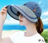 遮陽帽韓版透氣涼帽百搭太陽帽