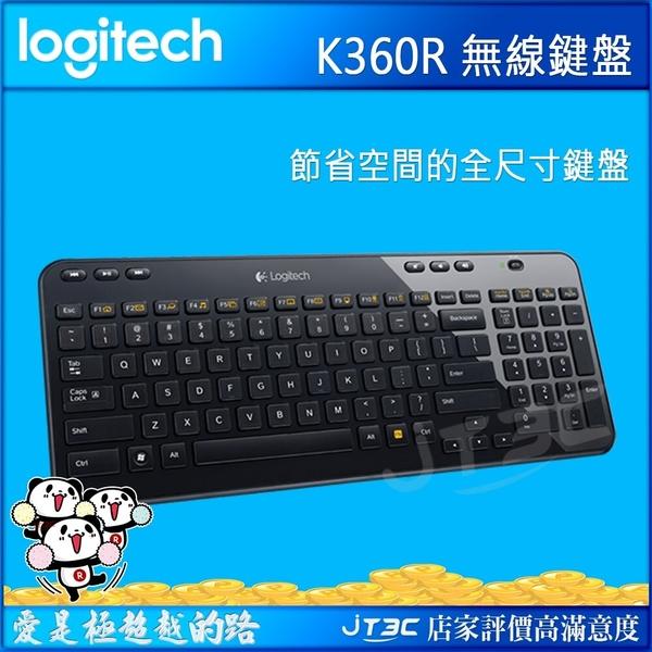 Logitech 羅技 K360r 無線鍵盤