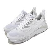 Puma 休閒鞋 X-Ray Lite Wmns Metallic 白 銀 女鞋 老爹鞋 運動鞋 【ACS】 37473703