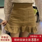 裙子.氣質簡約排扣高腰魚尾包臀短裙.白鳥麗子