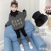 女童加絨套裝 秋冬新款大尺碼中大童條紋時髦兩件式韓版加厚衛衣童裝 js17073『科炫3C』