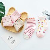 秋冬款兒童襪子男童女童純棉寶寶嬰兒春秋中筒棉襪1-3-5-7歲9童襪【奇貨居】