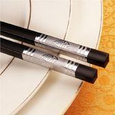 618好康鉅惠酒店筷專用筷子家用10雙高檔合金筷子