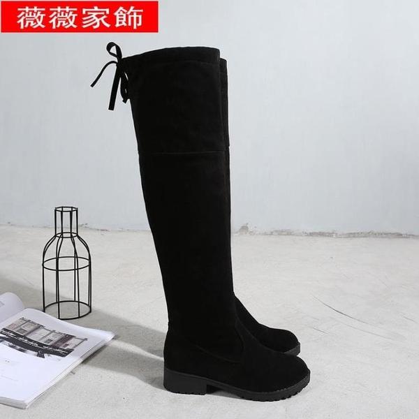 長靴 2021秋冬季新款加絨黑色百搭過膝長靴女平底增高彈力性感高筒靴 薇薇