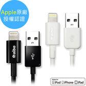 【aibo】Apple 8Pin 原廠認證充電傳輸線(1M)黑色