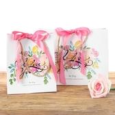伊人 創意禮品袋結婚手提袋粉色大小號禮物袋
