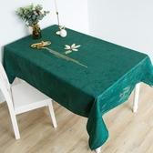 布藝桌布桌巾墊北歐餐桌茶幾布長方形【步行者戶外生活館】