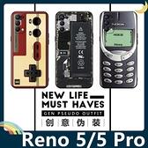 OPPO Reno5 Z/5 Pro 復古偽裝保護套 軟殼 懷舊彩繪 計算機 鍵盤 錄音帶 矽膠套 手機套 手機殼 歐珀