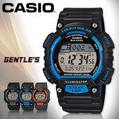 CASIO手錶專賣店 卡西歐 STL-S100H-2A 男錶 運動 防水100米 太陽能電力 橡膠錶帶