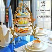 【清境】老英格蘭-下午茶/晚餐通用券(2張)