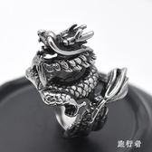 戒指 浪漫派對龍頭戒指鈦鋼時尚飾品民族風復古龍型指環 AW11262【旅行者】