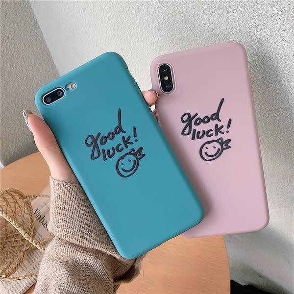 【SZ24】luck幸運笑臉磨砂軟殼 iphone xs max 手機殼 iphone 7 plus手機殼 iphone 6s plus 手機殼 XR