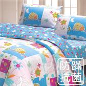 床包組 防蹣抗菌-雙人床包組(床包A版)/晚安貓頭鷹/美國棉授權品牌-[鴻宇]台灣製-1822