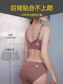 內衣女聚攏收副乳防下垂調整型胸罩薄款