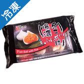 西北爆濃魚子球6粒(約120g)【愛買冷凍】