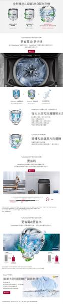 【LG樂金】12公斤 第3代DD直立式變頻洗衣機 WT-SD129HVG