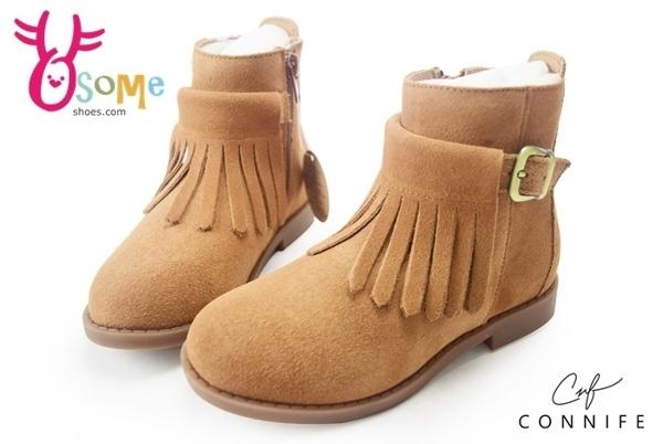 女童短靴 真皮流蘇秋冬季棉靴加絨保暖CONNIFE休閒靴M8041#咖啡◆OSOME奧森鞋業