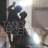 【停看聽音響唱片】【黑膠LP】探戈阿根廷 - 永遠