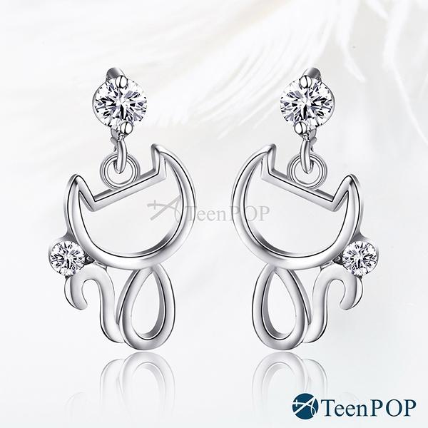 耳環 ATeenPOP 正白K 甜蜜小貓 耳針式 一對價格 聖誕禮物 交換禮物