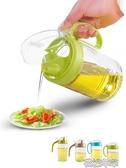 茶花油壺玻璃廚房歐式家用塑料油罐醬油瓶防漏醋壺裝倒小調料油瓶花樣年華