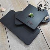 壽司碟 黑色陶瓷盤長方正方圓形平板盤西餐盤甜品盤壽司盤蛋糕盤子  非凡小鋪