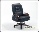 {{ 海中天休閒傢俱廣場 }} F-39 摩登時尚 主管椅系列 188-3  B003黑色半牛主管椅