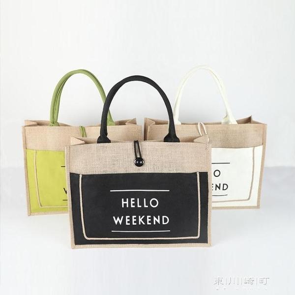購物袋-麻布紐扣復合防水黃麻布袋時尚牛油果綠手提購物袋 東川崎町