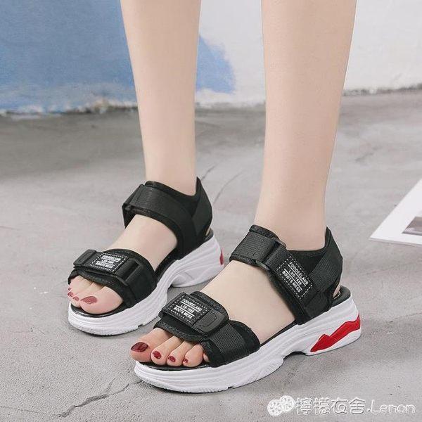 運動涼鞋女韓版時尚厚底學生百搭魔術貼女鞋子沙灘鞋 檸檬衣舍