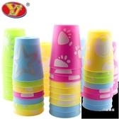 速疊杯 兒童迷你速疊杯小號競技飛疊杯比賽專用套裝幼兒園益智玩具飛碟杯【快速出貨】