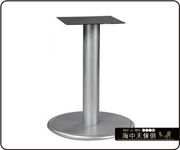 {{ 海中天休閒傢俱廣場 }} C-99 摩登時尚 餐桌腳系列 482-04 303餐桌腳/烤黑/烤銀低腳