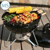 黑五好物節燒烤世家家用燒烤架戶外木炭燒烤爐野外工具全套爐子gogo購
