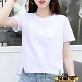 短袖T恤 寬鬆短袖t恤女夏內搭小衫春秋開叉白色上衣女裝體恤2021年新款潮【99免運】