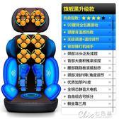 折疊按摩椅便攜式簡易背部椅墊經絡舒服墊子頭部自動肩頸家用全身YXS 七色堇