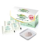 金球乳酸菌粉Plus 3g/包,30包/盒 *維康*