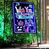 LED電子6080熒光板手寫廣告展示牌發光牌夜光屏立式寫字留言黑板 igo摩可美家
