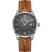 【贈送皮錶帶】Hamilton 漢米爾頓 Jazzmaster 雅士都會機械錶-灰x棕/44mm H32755851