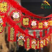 新春狂歡 新年春節裝飾品DIY福字串豬拉旗掛件掛飾商場布置用品年貨裝飾品