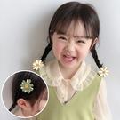 兒童髮夾。ROUROU童裝。韓國飾品女童雛菊髮夾 髮束 2入(可挑色) 0255-259