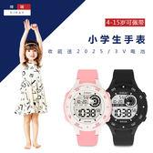 兒童錶小學生女孩男孩兒童防水夜光手錶男生男童運動青少年多功能電子錶