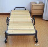 家用簡易月嫂床便攜實木摺疊床單人辦公室午睡床午休床陪護床igo 享購