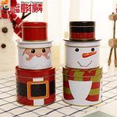 (交換禮物)聖誕裝飾 聖誕糖果盒禮物盒包裝盒鐵盒兒童聖誕節禮品小禮物聖誕裝飾品擺件