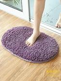 地毯門墊腳墊絲圈防水家用可裁剪踩腳墊子【輕奢時代】