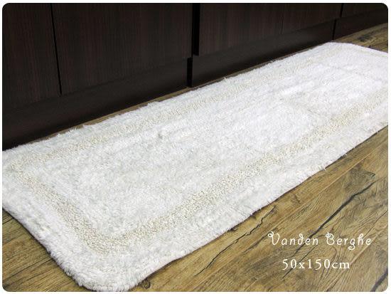 范登伯格-R系列吸水踏墊走道毯-內附止滑網-白色-50x150cm