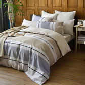 英國Abelia《米蘭之約》加大純棉四件式被套床包組