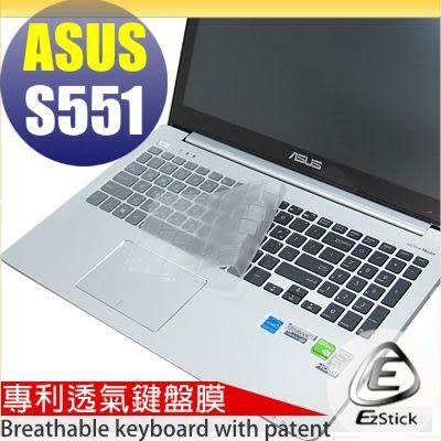 【EZstick】ASUS S551 S551L 系列 專利透氣奈米銀抗菌TPU鍵盤保護膜