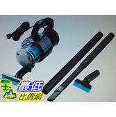 [COSCO代購] W110322 Twinbird 手持吸塵器 (HC-EB51)
