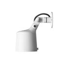 丹麥 Vipp 524 Wall Spot Lamp 維普燈飾系列 壁燈(白色)